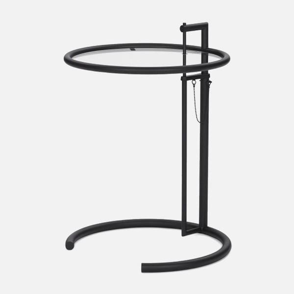 Adjustable Table Schwarz Beistelltisch